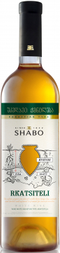 Shabo Orange Wine Rkatsiteli